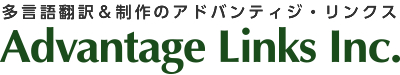 Advantage Links Inc.