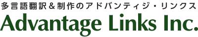 Advantage Links Inc.